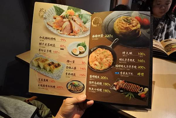 台中市隠し蔵 向上店 (11).JPG