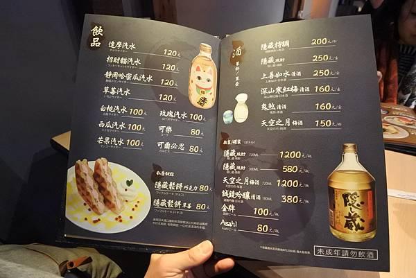 台中市隠し蔵 向上店 (12).JPG