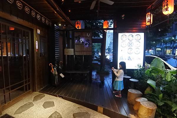 台中市隠し蔵 向上店 (15).JPG