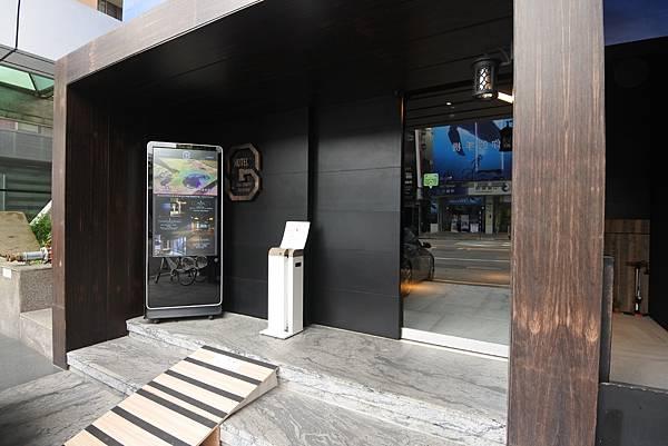 台中市草悟道文創旅館:陸樓好食間餐廳+大廳 (7).JPG