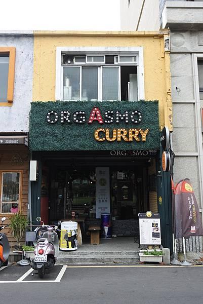 台中市ORGASMO TAIWAN市民廣場店 (9).JPG