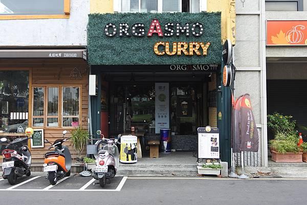 台中市ORGASMO TAIWAN市民廣場店 (8).JPG