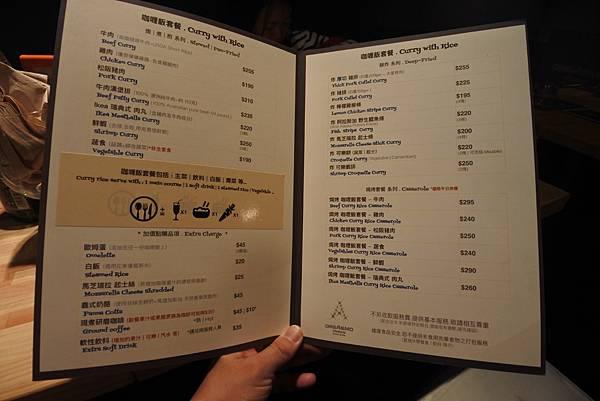 台中市ORGASMO TAIWAN市民廣場店 (17).JPG