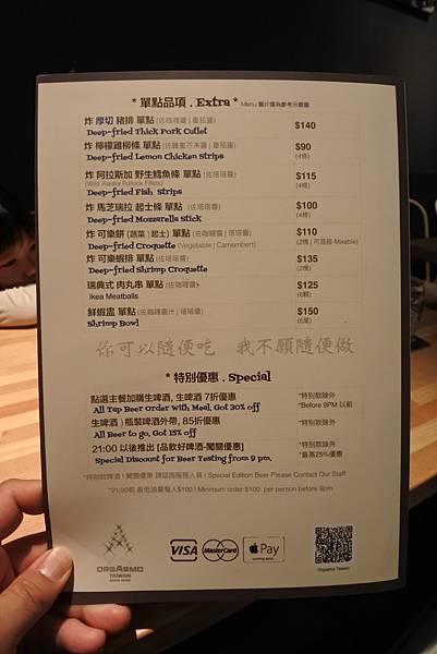 台中市ORGASMO TAIWAN市民廣場店 (18).JPG