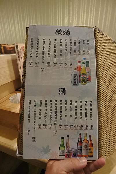 台北市秋光台灣台北店 (6).JPG