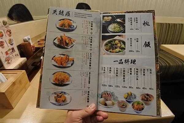 台北市秋光台灣台北店 (5).JPG