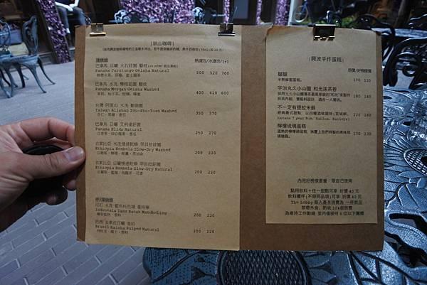 台北市興波咖啡 (10).JPG
