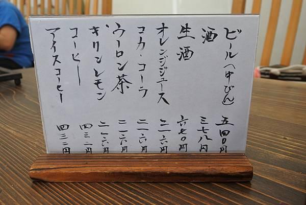日本山梨県ほうとう不動東恋路店 (15).JPG
