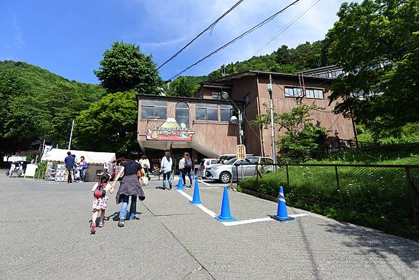 日本山梨県河口湖天上山公園 カチカチ山ロープウェイ (22).JPG