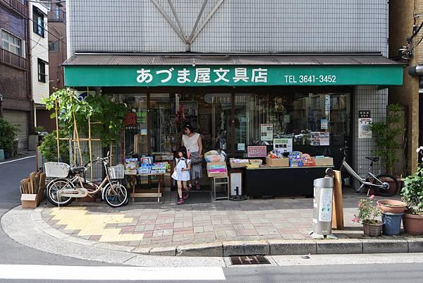 日本東京都清澄白河駅周邊 (17).JPG