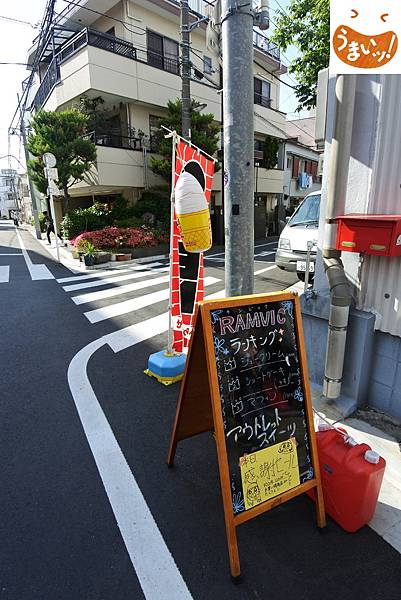 日本東京都RAMVIC (1).JPG