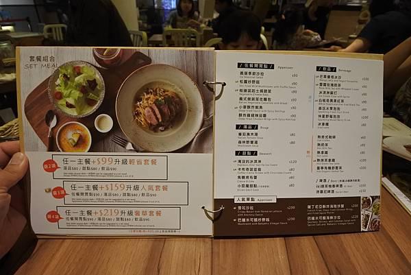 台北市ita義塔PASTA %26; RISOTTO台北微風松高店 (11).JPG