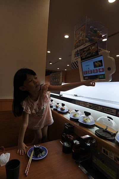 台北縣林口鄉くら寿司林口三井OUTLET店 (28).JPG