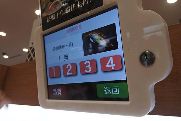 台北縣林口鄉くら寿司林口三井OUTLET店 (32).JPG