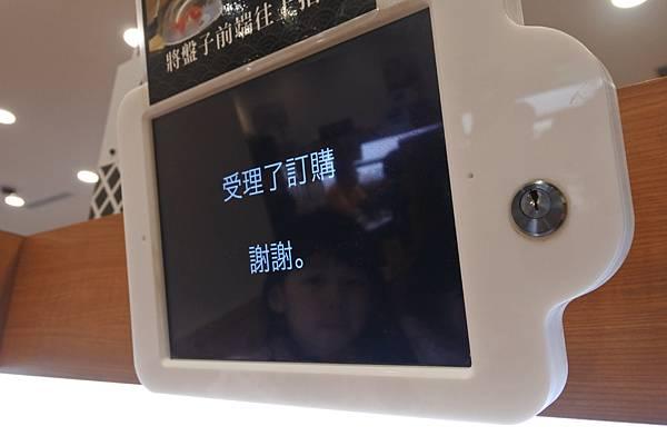 台北縣林口鄉くら寿司林口三井OUTLET店 (33).JPG