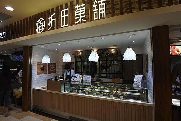 台北縣林口鄉折田菓舖林口店 (12).JPG
