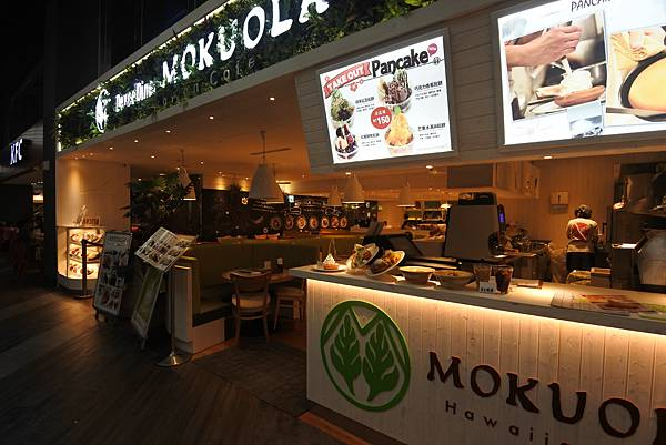 桃園縣蘆竹鄉MOKUOLA hawaiian cafe (7).JPG