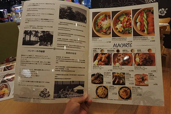桃園縣蘆竹鄉MOKUOLA hawaiian cafe (13).JPG