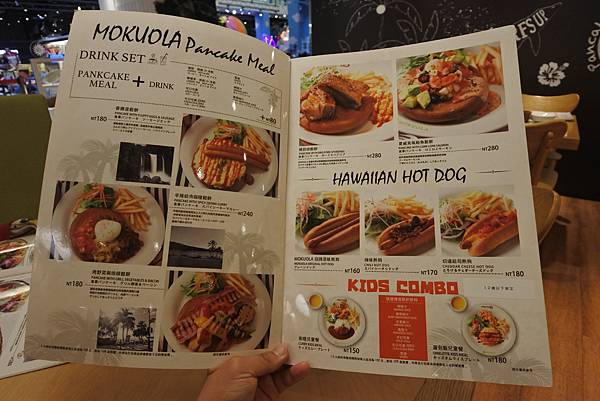 桃園縣蘆竹鄉MOKUOLA hawaiian cafe (14).JPG