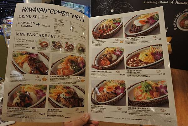 桃園縣蘆竹鄉MOKUOLA hawaiian cafe (15).JPG