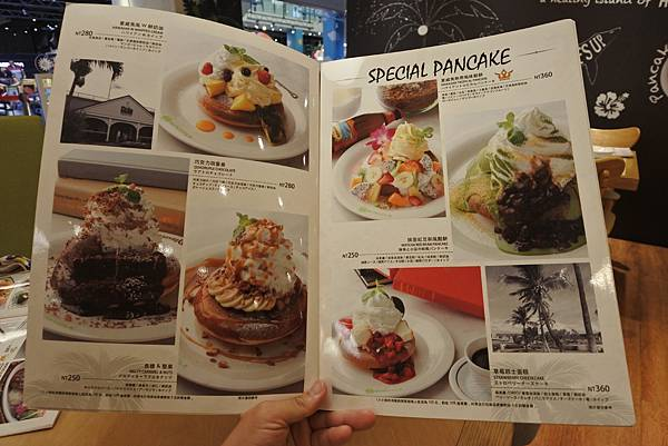 桃園縣蘆竹鄉MOKUOLA hawaiian cafe (17).JPG