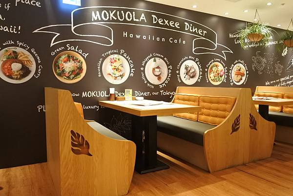 桃園縣蘆竹鄉MOKUOLA hawaiian cafe (19).JPG