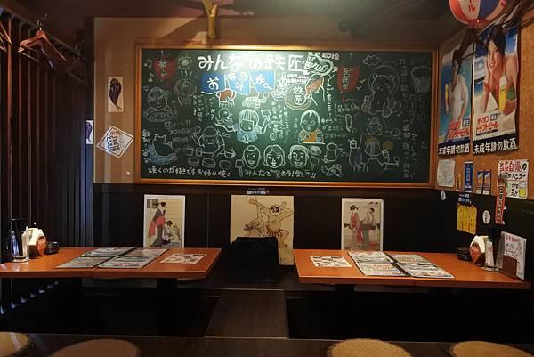 台北市鐵匠鐵板居酒屋 (5).JPG