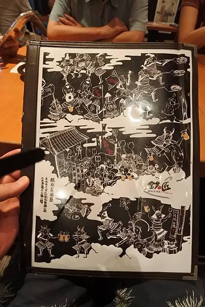台北市鐵匠鐵板居酒屋 (11).JPG