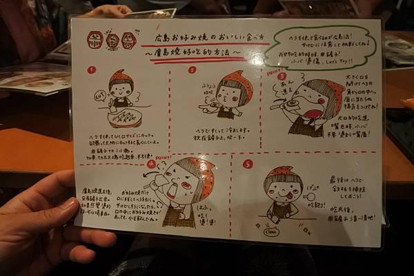 台北市鐵匠鐵板居酒屋 (8).JPG