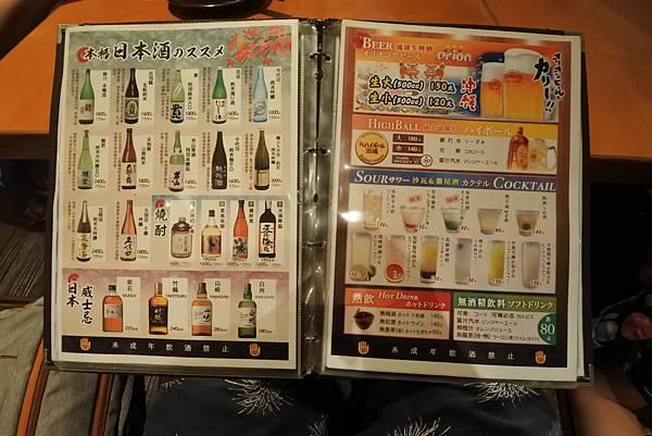 台北市鐵匠鐵板居酒屋 (14).JPG