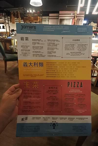 台北市Jamie%5Cs ITALIAN (7).JPG
