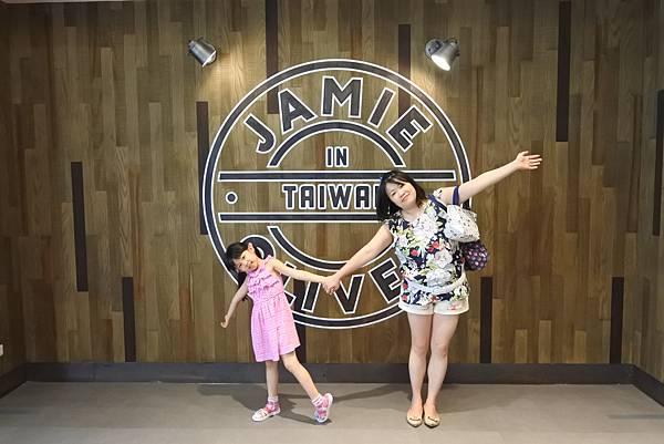 台北市Jamie%5Cs ITALIAN (32).JPG
