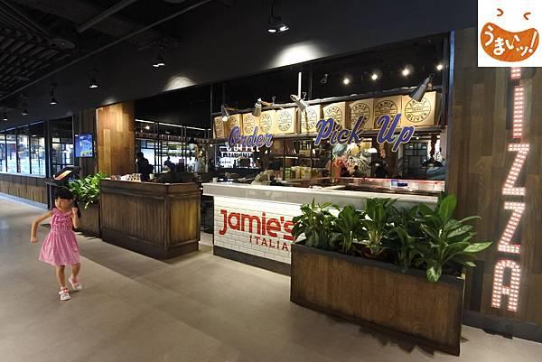 台北市Jamie%5Cs ITALIAN (1).JPG