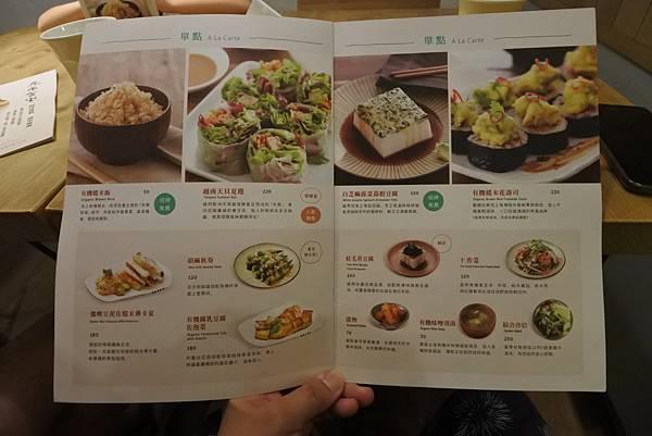 台北市元禾食堂 (6).JPG