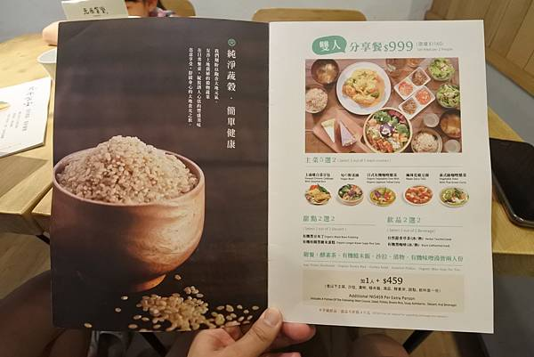 台北市元禾食堂 (3).JPG