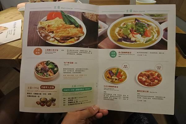 台北市元禾食堂 (5).JPG
