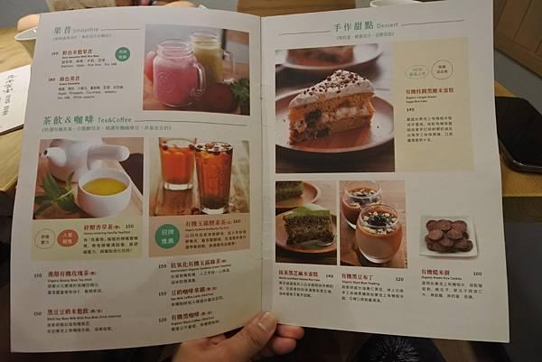 台北市元禾食堂 (7).JPG