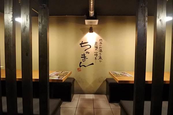 日本沖縄県ちぬまん恩納前兼久店 (13).JPG