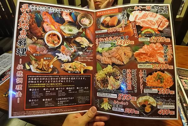 日本沖縄県ちぬまん恩納前兼久店 (17).JPG