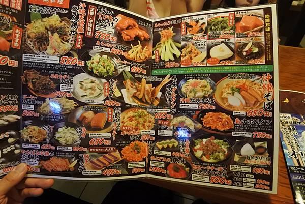 日本沖縄県ちぬまん恩納前兼久店 (20).JPG