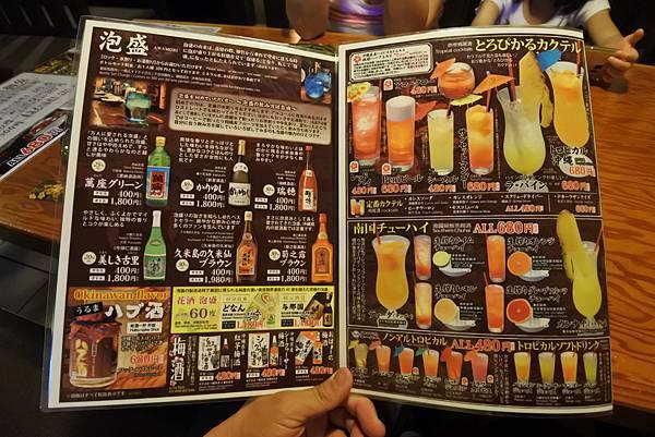 日本沖縄県ちぬまん恩納前兼久店 (22).JPG