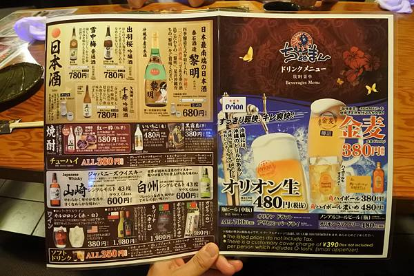 日本沖縄県ちぬまん恩納前兼久店 (24).JPG