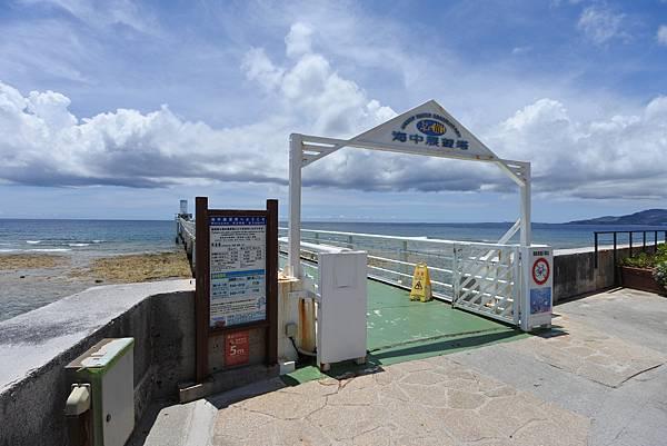 日本沖縄県ブセナ海中公園:海中展望塔 (10).JPG