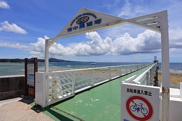 日本沖縄県ブセナ海中公園:海中展望塔 (13).JPG