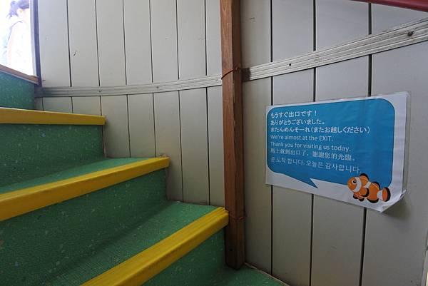 日本沖縄県ブセナ海中公園:海中展望塔 (58).JPG