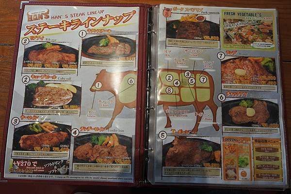 日本沖縄県HAN'S 沖縄ライカム店 (2).JPG