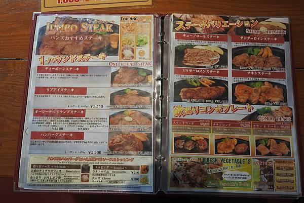 日本沖縄県HAN'S 沖縄ライカム店 (3).JPG