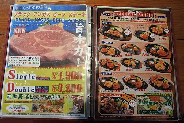 日本沖縄県HAN'S 沖縄ライカム店 (5).JPG