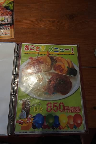 日本沖縄県HAN'S 沖縄ライカム店 (7).JPG