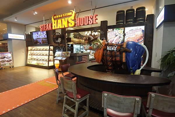 日本沖縄県HAN'S 沖縄ライカム店 (24).JPG